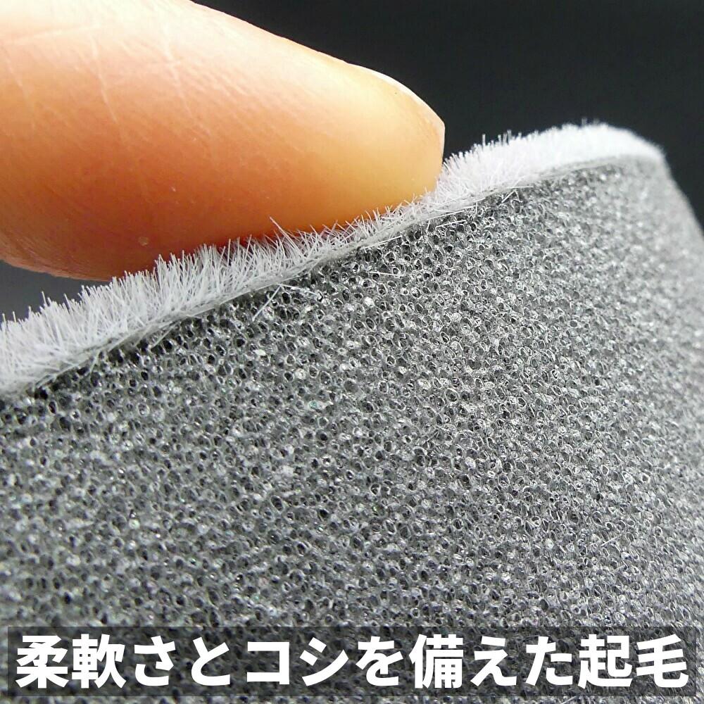 樹脂・レザークリーナーブラシの表面は柔軟性とコシを備えた特殊な起毛部を静電植毛させ樹脂・革シート等の汚れを根こそぎ落とします