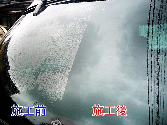 見にくいフロントガラスの油膜や雨ジミ・ウロコを落とすガラス専用クリーナー/ガラスリフレッシャーでガラスケア!大雨台風対策に最適!