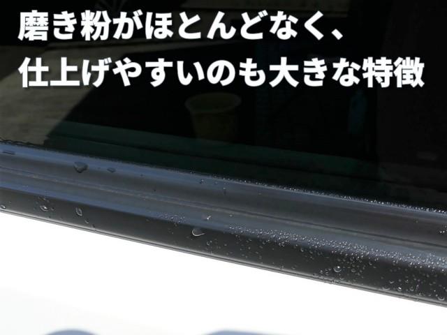この新ガラスコンパウンドは従来品のように磨いた後にほとんど粉が出ないのも特徴ですが、マスキングして施工すればモアベターです
