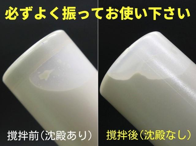 新ガラスコンパウンドは非常に沈殿しやすいので、使用前には必ず良く振って撹拌してからお使いください