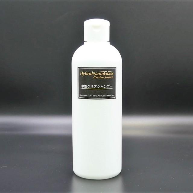 ハイブリッドナノガラス/コーティング福袋2020/中性クリアシャンプー