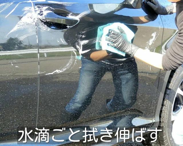 そのまま洗車後の水滴を拭き上げながら塗り伸ばしていきます。握りこぶし大のコーティング泡で普通車のサイド一面が拭き上げ目安です
