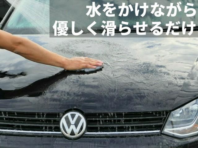 粘土クリーナーの使い方は水をかけながら優しく滑らせるだけ。これだけで洗車では落ちない鉄粉や固着汚れを除去します