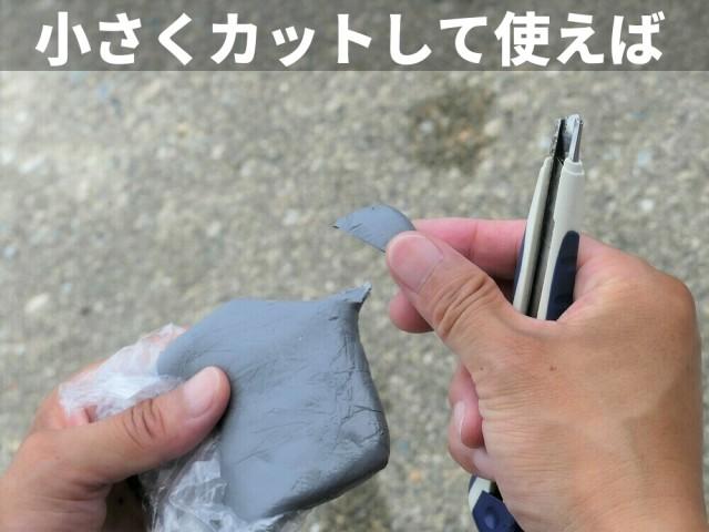 アルミホイールなどのホイールにねんどクリーナーを使う際は、カッターなどで小さく切り取ってから使うと使いやすい