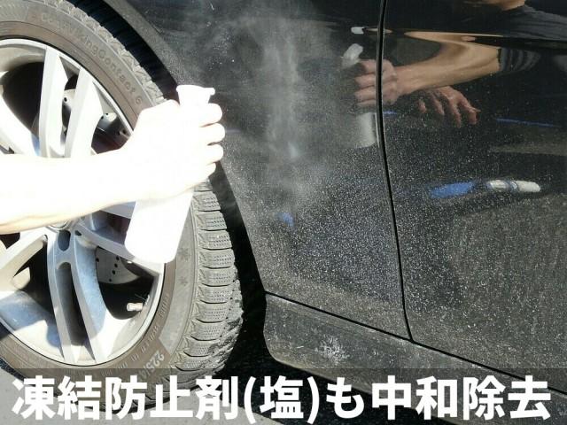 鉄粉除去剤は凍結防止剤・融雪剤等の塩分の汚れも中和して綺麗に除去可能