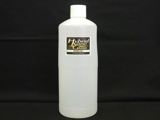 洗車では落とせないブレーキダスト等の『鉄粉除去剤』