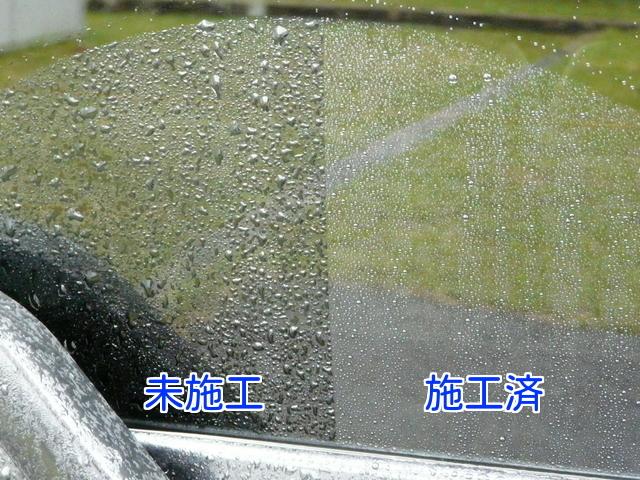 ダイハツタントのリアガラスでのジャストビュークリア施工未施工の対比画像。雨シミ(水垢)の有無と撥水の状況の差がよくわかります