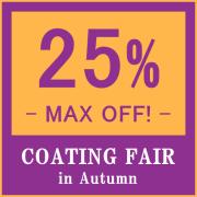 コーティング剤の購入チャンス!洗車お手入れやコーティング剤の施工に最適な秋、ハイブリッドナノガラスではコーティングフェア開催中!