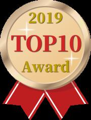 2019人気カーケア用品Award/ハイブリッドナノガラスの 洗車用品 コーティング剤 等の洗車お手入れグッズの人気ランキング