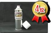2012年人気No,4商品 新車の輝きを復活させる!ナノクリーナーコーティング - Aegis (イージス)