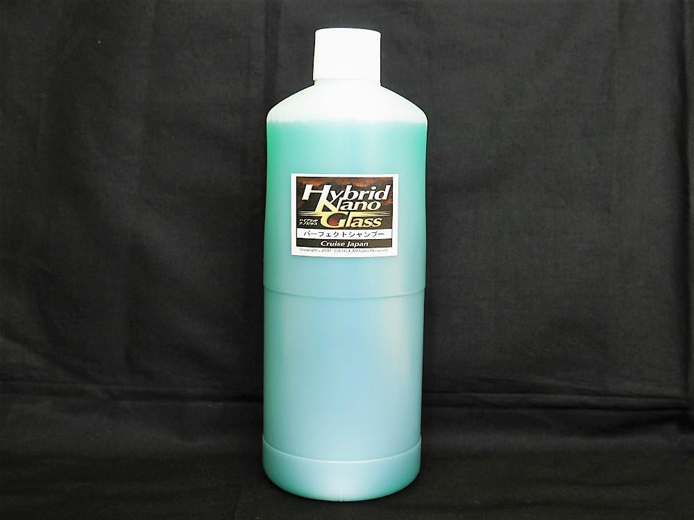 【大容量1L】洗車にベストな泡立ちと抜群の洗浄力!〔カーケア・メンテナンスに最適〕万能型カーシャンプー『パーフェクトシャンプー』