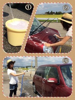 洗車女子の簡単洗車講座!シャンプー洗車からガラスコーティング「ゼウスα」を使ったコーティングの施工方法を図解説明