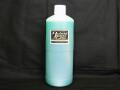ハイブリッドナノガラス 洗車コーティング用シャンプー パーフェクトシャンプー